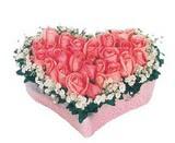 kalp içerisinde 9 adet pembe gül  Bursaya çiçek yolla orhangazi çiçek satışı