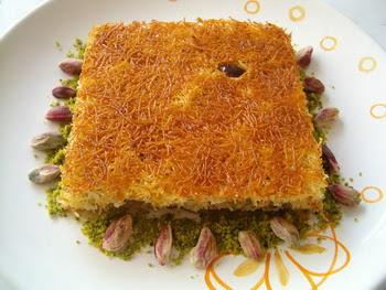 online pastane Essiz lezzette 1 kilo kadayif  Bursa ya çiçek yolla mudanya cicek , cicekci
