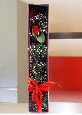 kutu içinde tek kirmizi gül  cicek Bursa iznik çiçek online çiçek siparişi