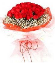 Bursa büyük orhan yurtiçi ve yurtdışı çiçek siparişi  21 adet askin kirmizi gül buketi